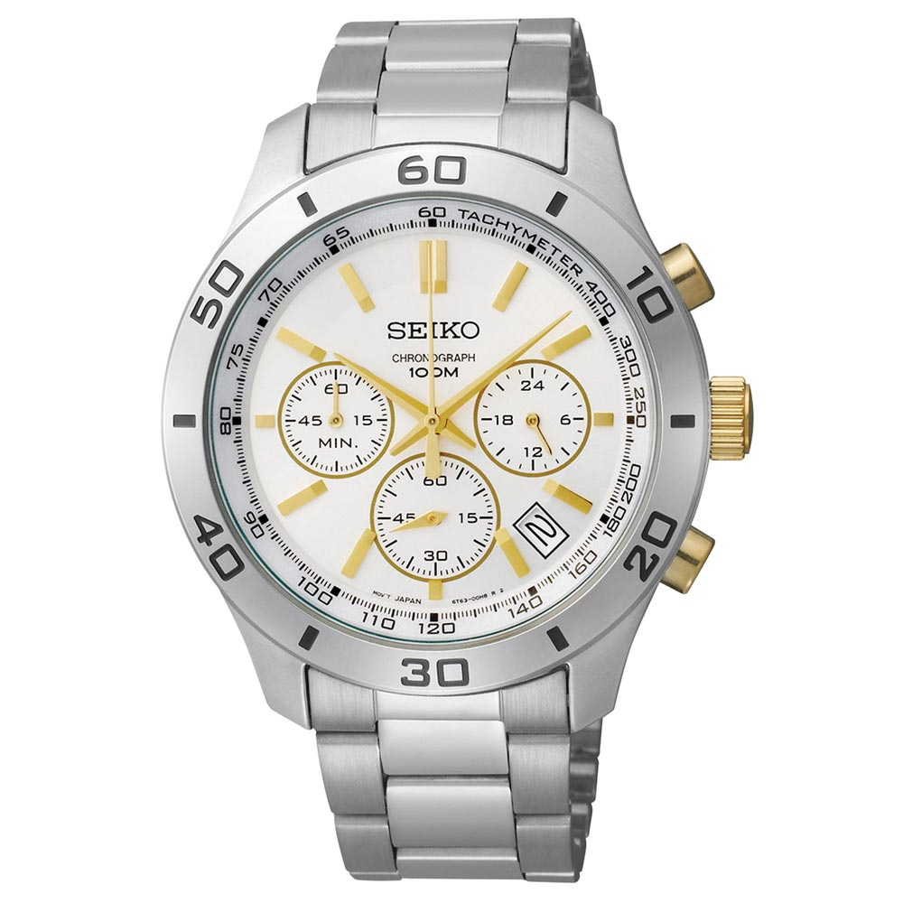 Seiko Chronograph Men's Quartz Watch SSB075